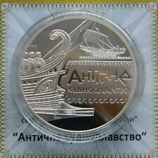 ANTIQUE NAVIGATION Ukraine 2012 Proof 10 Hryvnia Silver 1 Oz Coin Naval history