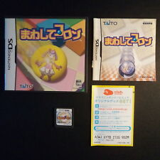 MAWASHITE KORON Nintendo DS JAPAN ❀ TAITO PLUZZLE ADVENTURE 3DS complete まわしてコロン