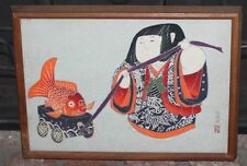 Beautiful Vintage Oriental Japanese Woman With Koi Fish Picture On Silk Signed