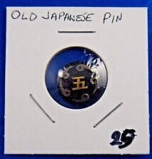 """Old Japanese Medal Badge Pin Button 5/8"""""""