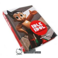 Idle Idol The Japanese Mascot Hardcover Book