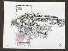 1ST WORLD SOUVENIR SHEET INTAGLIO ON SILK PAPER AGA KHAN AWARD FOR ARCHITECTURE