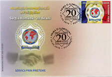 Romania 2016 FDC IPA Int Police Assoc Romanian Section 20 Yrs 1v Cover Stamps