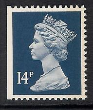 GB 1989 sg X1051 14p Deep Blue litho. right side band perf 14 imperf edge MNH