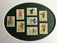 China 1962 Mei Lanfang Complete Set Unused Stamps Authentic 8 Stamps