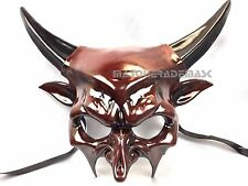 Horned Animal Masquerade Ball Devil Mask with Horns Halloween Costume Prom Party