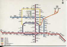 OVER SIZE POST CARD WITH MAP OF THE BEIJING SUBWAY SYSTEM WITH STOPS & LINES