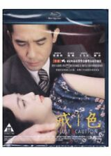 """LUST CAUTION 2007 """"ANG LEE"""" UNCUT VERSION BLU-RAY WITH ENG SUB  (REGION A)"""