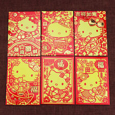 Chinese New Year red packet pocket envelope 36pcs