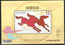 Taiwan 2013 2014  China New Year Horse Animal Greeting Zodiac S/S