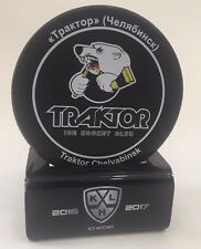 KHL2016-2017 Official Hockey Puck with holder. Traktor Chelyabinsk