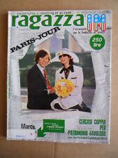 RAGAZZA IN Fotoromanzo  n°3 1979 Katiuscia Lucio Battisti Richard Kiel  [G600]