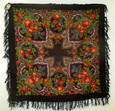 "Russian 100% Wool Maroon Center Cross Shawl from Pavlo Posad 95cm x 95cm 37""x37"""