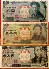 LOT SET SERIE 3 BILLETS JAPAN YEN  ECHANTILLON TEST NOTE CHINOIS SANS VALEUR