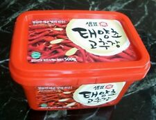 PAPRIKAPASTE SCHARF = HOT PEPPER PASTE  500 g  SEMPIO