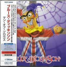 BRUCE DICKINSON Man Of Sorrows JAPAN EP CD w/OBI 1997 /Iron Maiden Samson Nwobhm