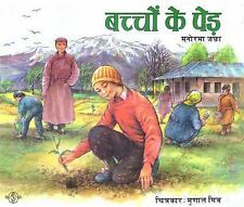Tree Growers (Hindi) by Manorama Jafa (2011, Paperback)