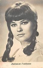 BF39853 ludmila gradynko   movie stars music