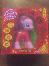 Year of the Horse My Little Pony Pinkie Pie Chinese New Year 2014