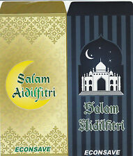 Hari Raya Packets - 2015 Econsave set of 2 design