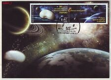 2011 Bulgaria Space 35 years of finding small planet Gabrovo - Beanstalk MNH