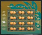 2011 Chinese Lunar New Year #4492 Rabbit Pane of 12 Mint NH