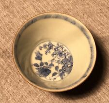 A Chinese Porcelain Teacup Qing Dynasty Kangxi Period