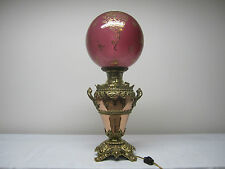 ANTIQUE B & H  BANQUET OR PARLOR LAMP RARE GOLD DECORATED CRANBERRY BALL SHADE