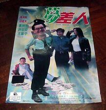 """Anthony Wong """"Cop Image"""" Linda Wong Hing-Ping RARE HK ORIGINAL 1994 Poster"""