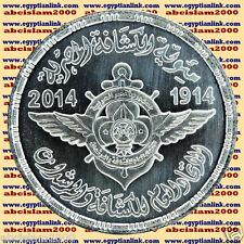 """2014 Egypt Egipto Египет Ägypten silver coins """"Egyptian Scouting Movement"""",100 P"""
