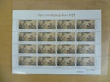 CHINA 2014-8 Full S/S 60th Association Friendship Foreign Countries Stamp 和平頌