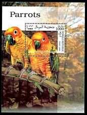 Somali, cindarela, MNH, 1999, Birds Rarrots, not listed in Scott. x11227