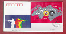 """China 2000-17M 27th Olympic Game MS on FDC """"B"""""""