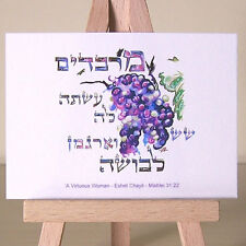 Hebrew Sofrut style Mishlei 31 Eshet Chayil Judaic Virtuous Woman ACEO art card