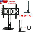 Universal Floor Flat Screen LED LCD TV Stand Mount Component Shelf for 30