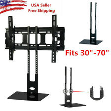 """Universal Floor Flat Screen LED LCD TV Stand Mount Component Shelf for 30""""-70"""""""