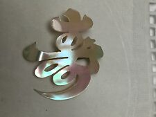 Grandmas Estate Hand Carved Taiwanese Mother Of Pearl Brooch Pin
