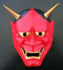 Red Japanese Hannya Devil Demon Costume Masquerade Halloween Party Carnival Mask