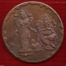 TWO ANNA SHREE GANESH LAXMI JI EAST INDIA CO.TEMPLE TOKEN~BIG SIZE WEIGHT 45 GM.