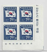 KOREA STAMP - Fund for Search Light, 7 WON+3 WON Inscription Block of 4, RARE!
