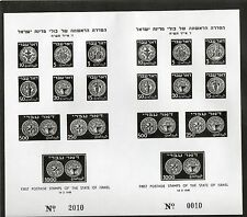 Israel Doar Ivri Presentation Sheetlet Double Proof Pane Imperforate Between!!
