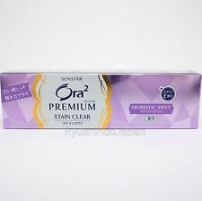 SUNSTAR Ora2 PREMIUM Stain Clear Toothpaste Aromatic Mint 100g with Vitamin E