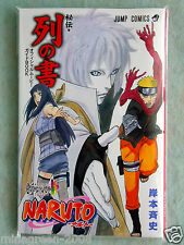 JP NARUTO The LAST Movie Theater LTD RETSU no SHO Official Movie Guidebook Comic