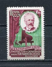 RUSSIA  1958  SC # 2046  P.I.TCHAIKOVSKY , PERF.  12 1/2 , VARIETY .  MvLH  OG .