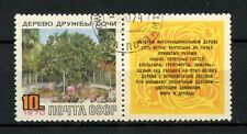 Russia 1970 SG#3800 Friendship Tree Cto Used + Label #A20170