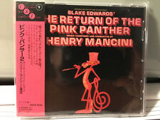 THE RETURN OF THE PINK PANTHER SOUNDTRACK - HENRY MANCINI (JAPAN CD+ OBI, 1993)