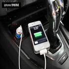Universal USB Car Charger Micro USB Data Cable For Samsung Galaxy S4/3 HTC Hot