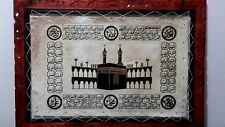 Islamic home wall decoration hanging large frame Kabah 68 x 48 x 2 cm