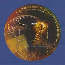 2018 FIFA WORLD CUP RUSSIA™ MNH 18/09/2015