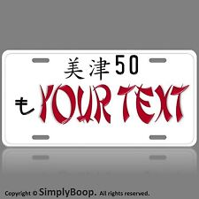 JAPANESE JAPAN LICENSE PLATE TAG JDM CUSTOMIZED TOUR TEXT WHITE And RED Cool!